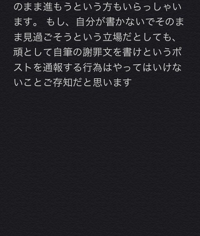 良ければ読んで頂きたいです…😢  韓国アミさんの投稿をコピペしました