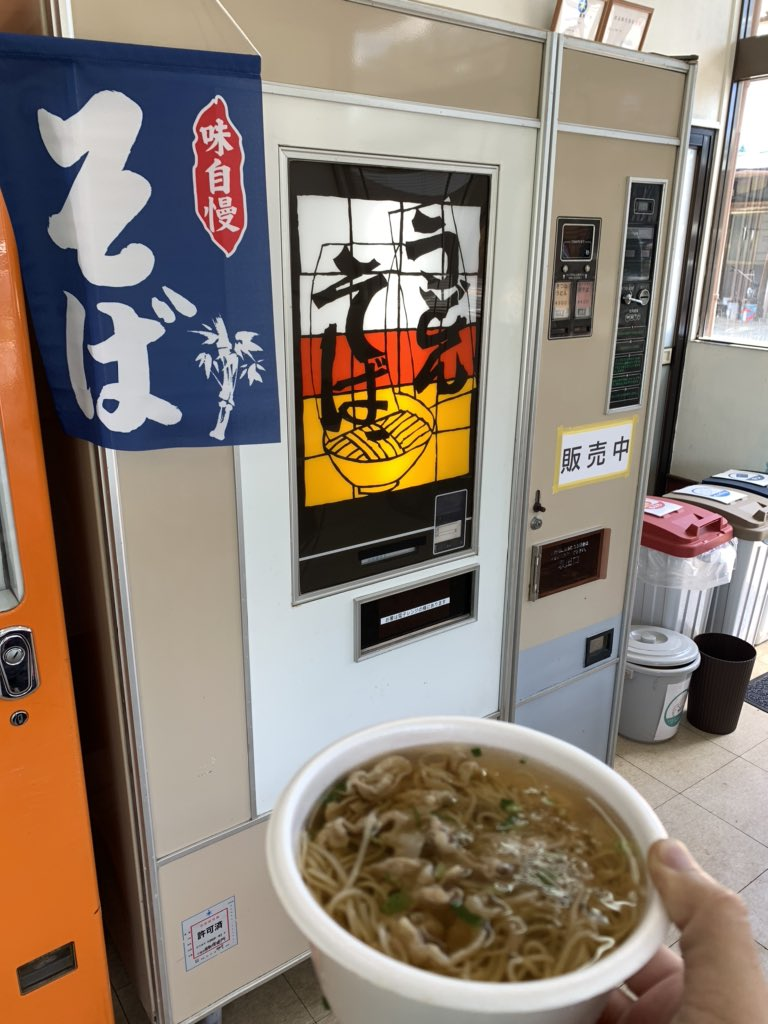 9月12日(土)千葉県多古町に新たなレトロ自販機スポットがオープンします
