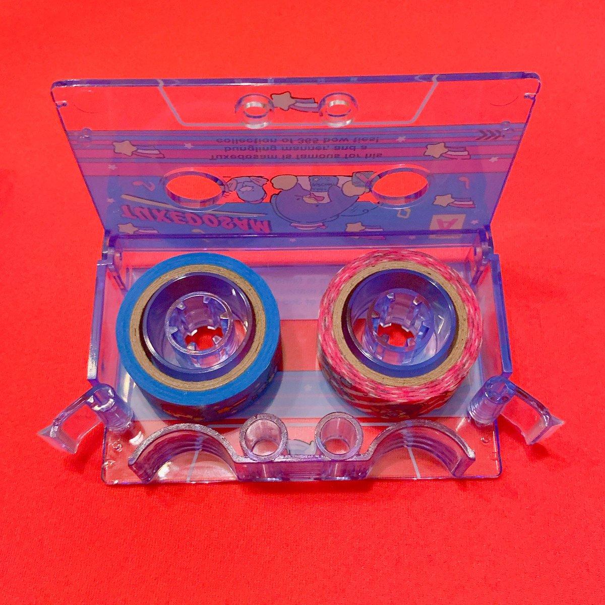 カセットテープ型のマステかわいすぎない?
