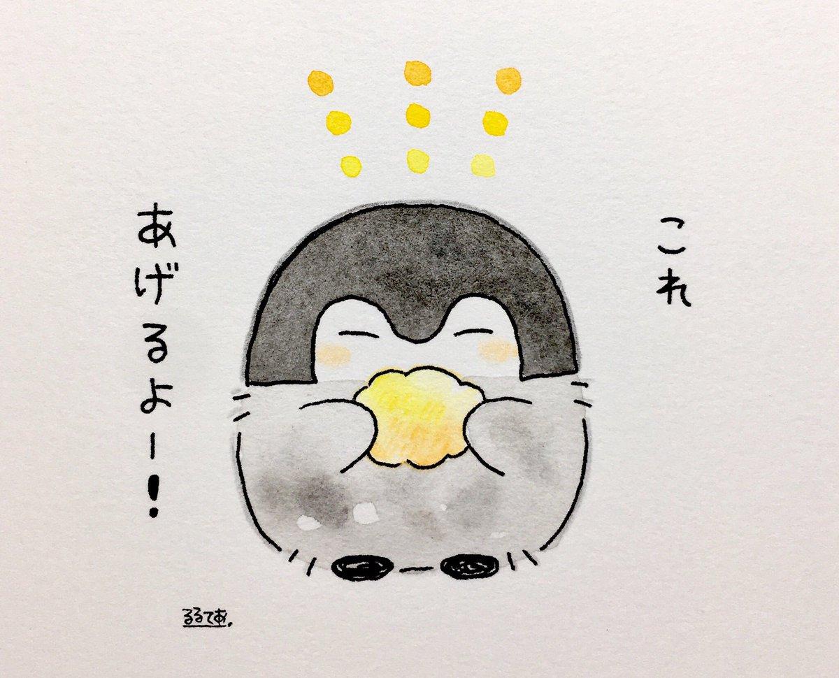 しょんぼり…な人とコウペンちゃん