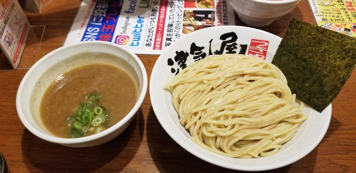 今年の食べ納めです‼️ #津気屋 #ラーメン #つけ麺 #武蔵浦和