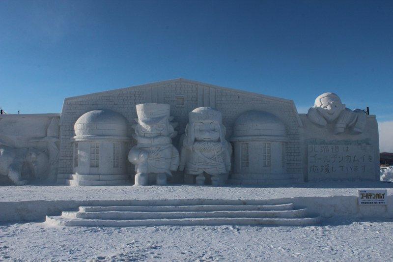 本日より『第54回 あばしりオホーツク流氷まつり』にてTVアニメ『ゴールデンカムイ』大雪像が登場しています!! 横幅23mの大迫力の大雪像です!! 皆様のご来場をお待ちしております!!  #ゴールデンカムイ