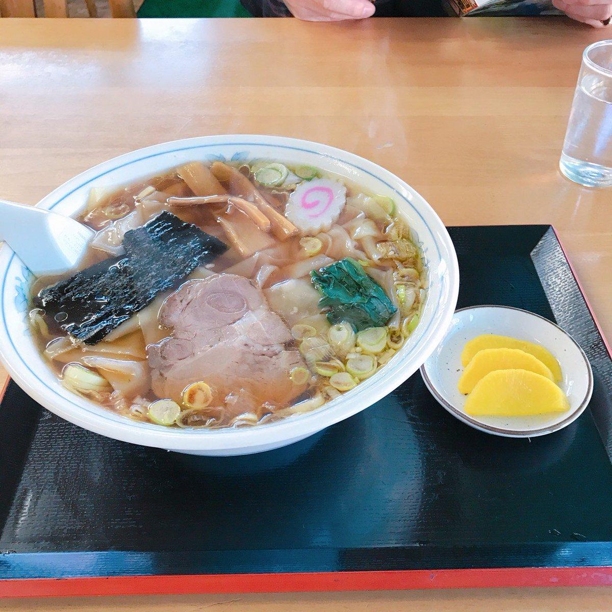 みなさまのお越しをお待ちしております(^^) *写真はワンタン麺¥700