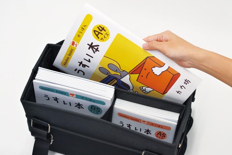 📌【再入荷】コミケ用ミーティングバッグ みなさん、大変お待たせ致しました…🙇♀️ 本日、コミケ用 #ミーティングバッグ 入荷しました🥺‼  コロナウィルスの影響で数に限りがあり、1回のご注文につき1個までとさせていただきます📦よろしくお願いいたします
