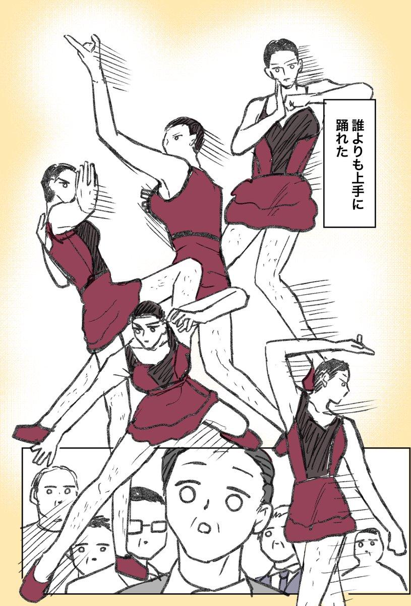 【体験談】キャバ嬢の代わりにダンスショーをする黒服