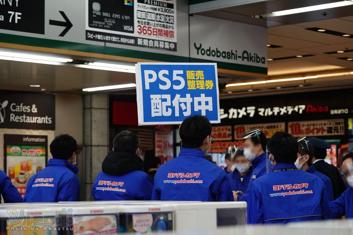 """ヨドバシAkiba PS5販売整理券配布 スタッフさん「整理券まだ""""一枚も""""もらってないかたー」 (スッ)手をあげる外国人男性 全員「「「いやいや、ぜったいウソだよー」」」 正月早々ひどいコントを見たような気がする"""