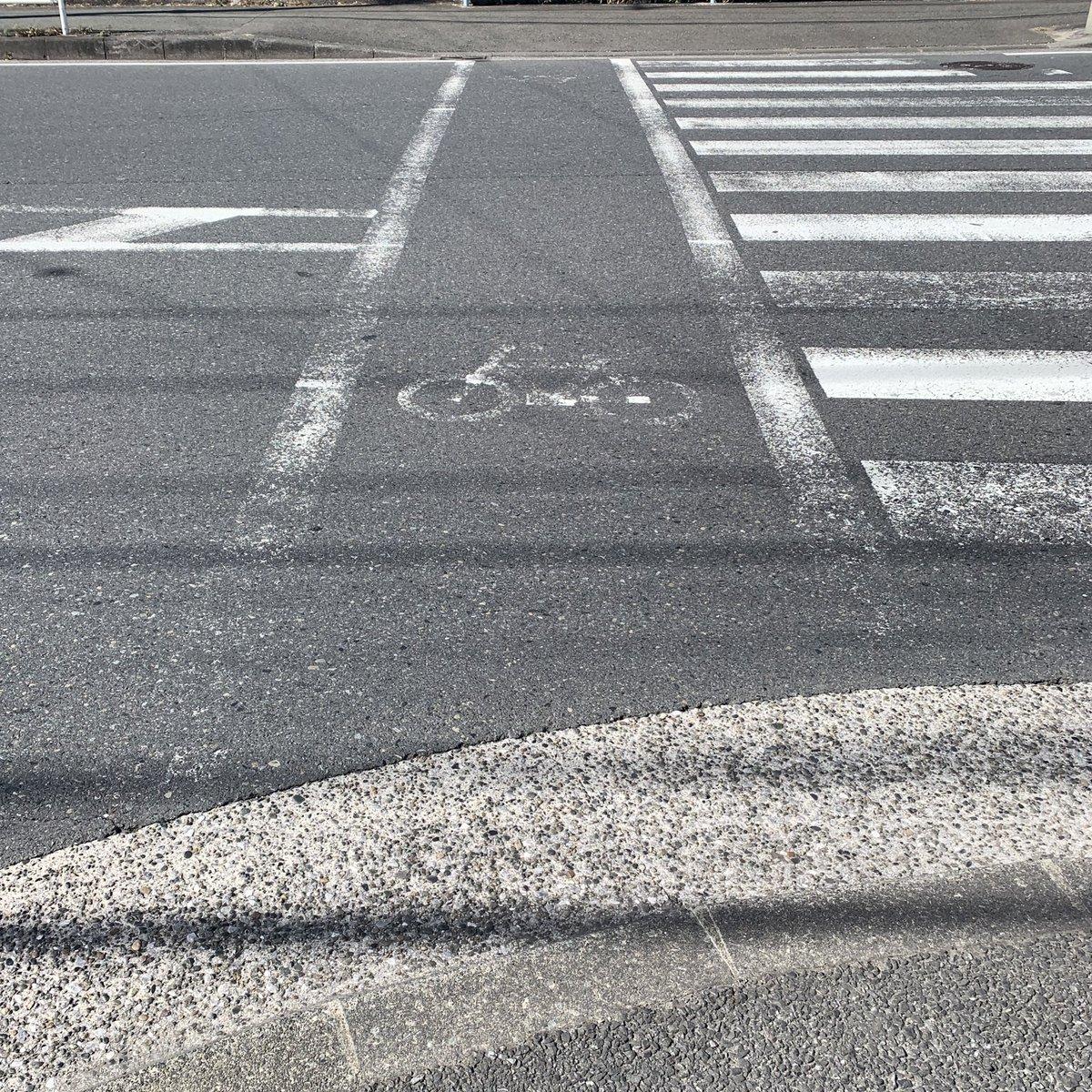 実は自転車横断帯って2011年に廃止されてるから、まだ残ってるのはレア