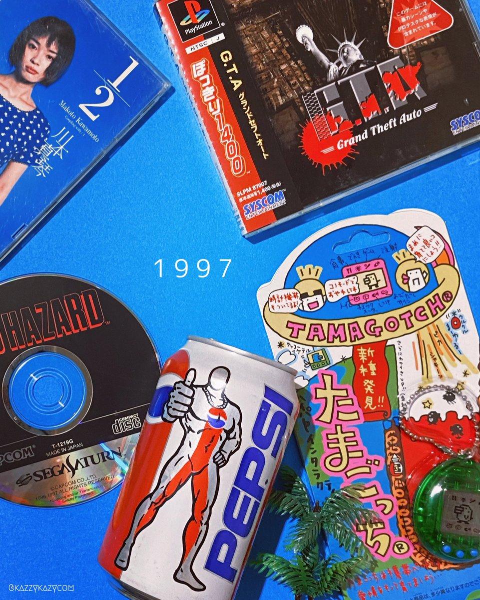 西暦写真まとめ 1996年〜1999年
