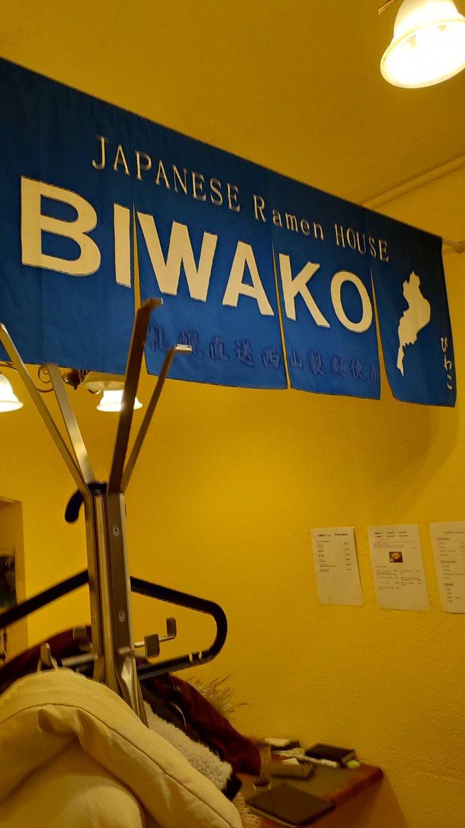 ブダペストの和食店、びわこ  滋賀出身としてココは来なければならなかった  辛味噌ラーメンの焼き飯セットを頼んで 3980フォリント  美味しかったし、日本語での対応だった オススメです