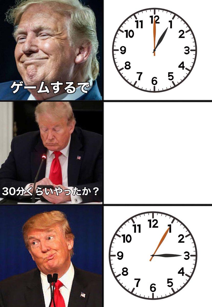 ←授業中の時間の感じ方    ゲーム中の時間の感じ方→