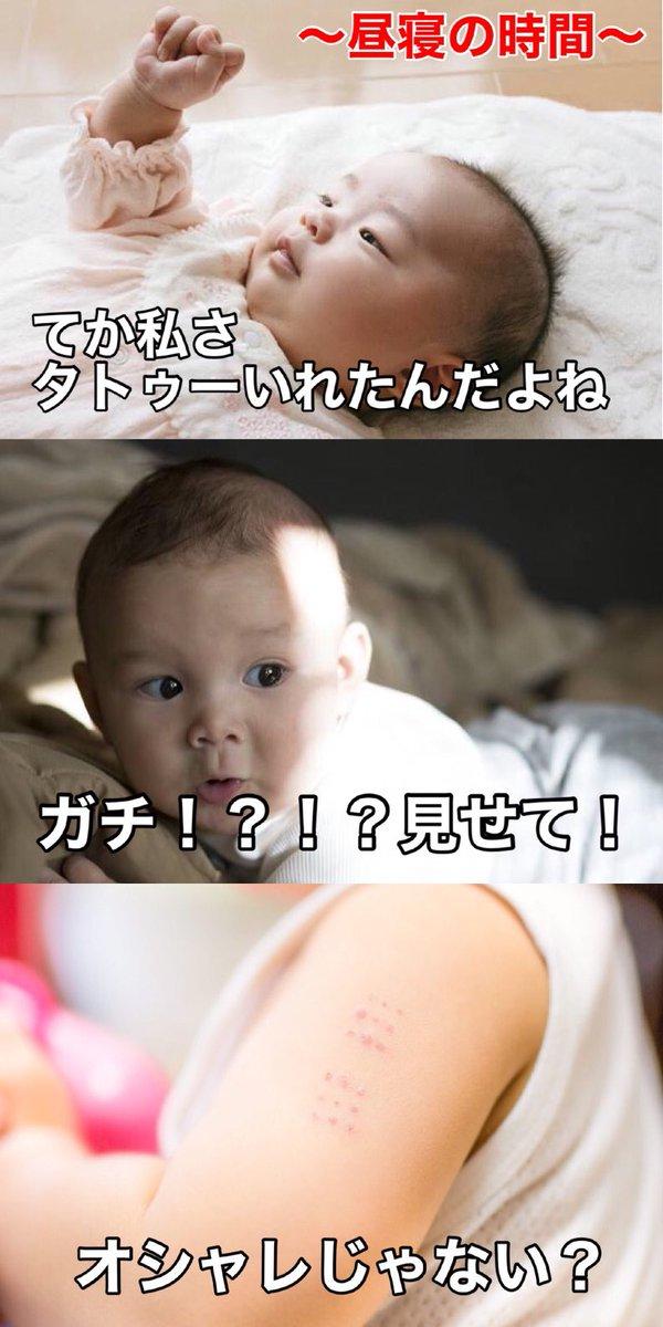 赤ちゃんだけのクラスの会話を予想しました