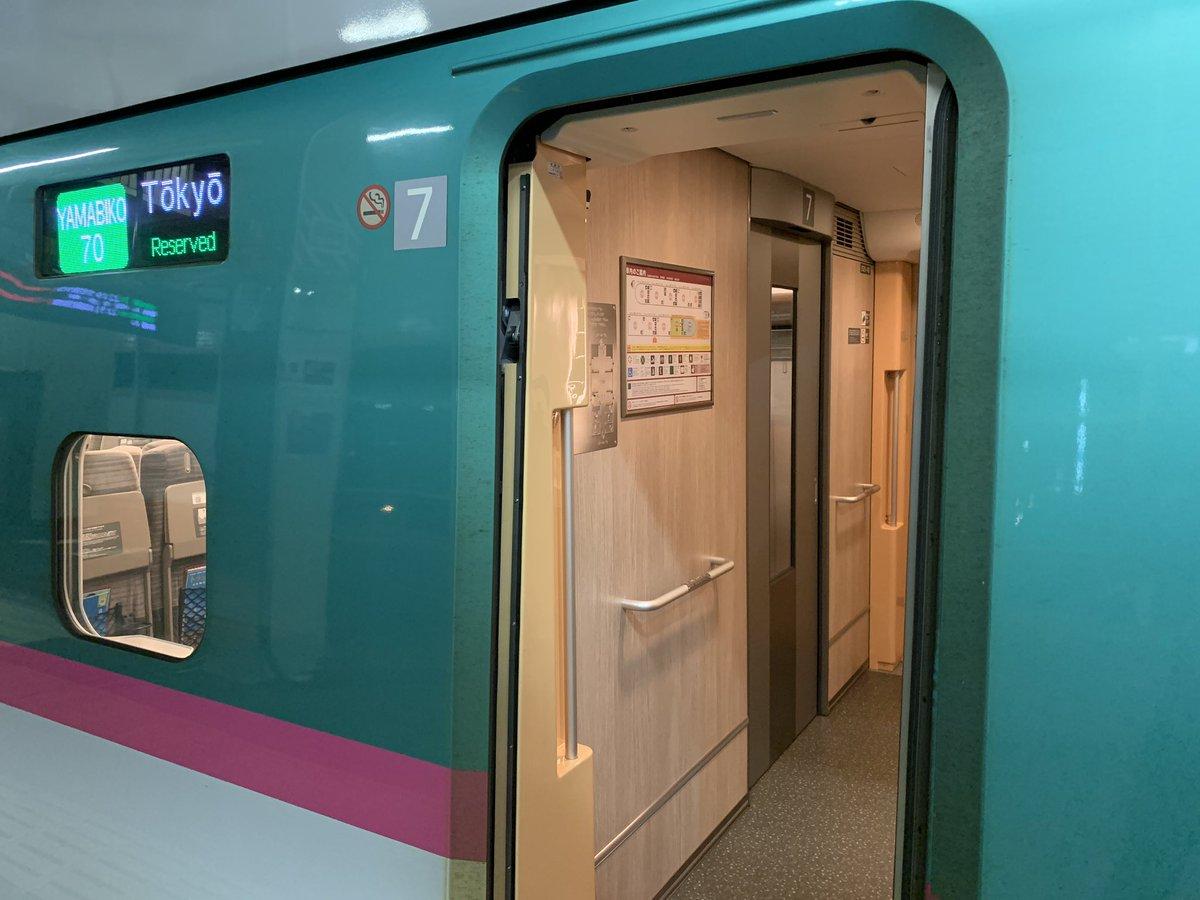 終電まで10分、窓口に駆け込み早口で「東京まで片道1枚」駅員さん「かしこまりました」と一言