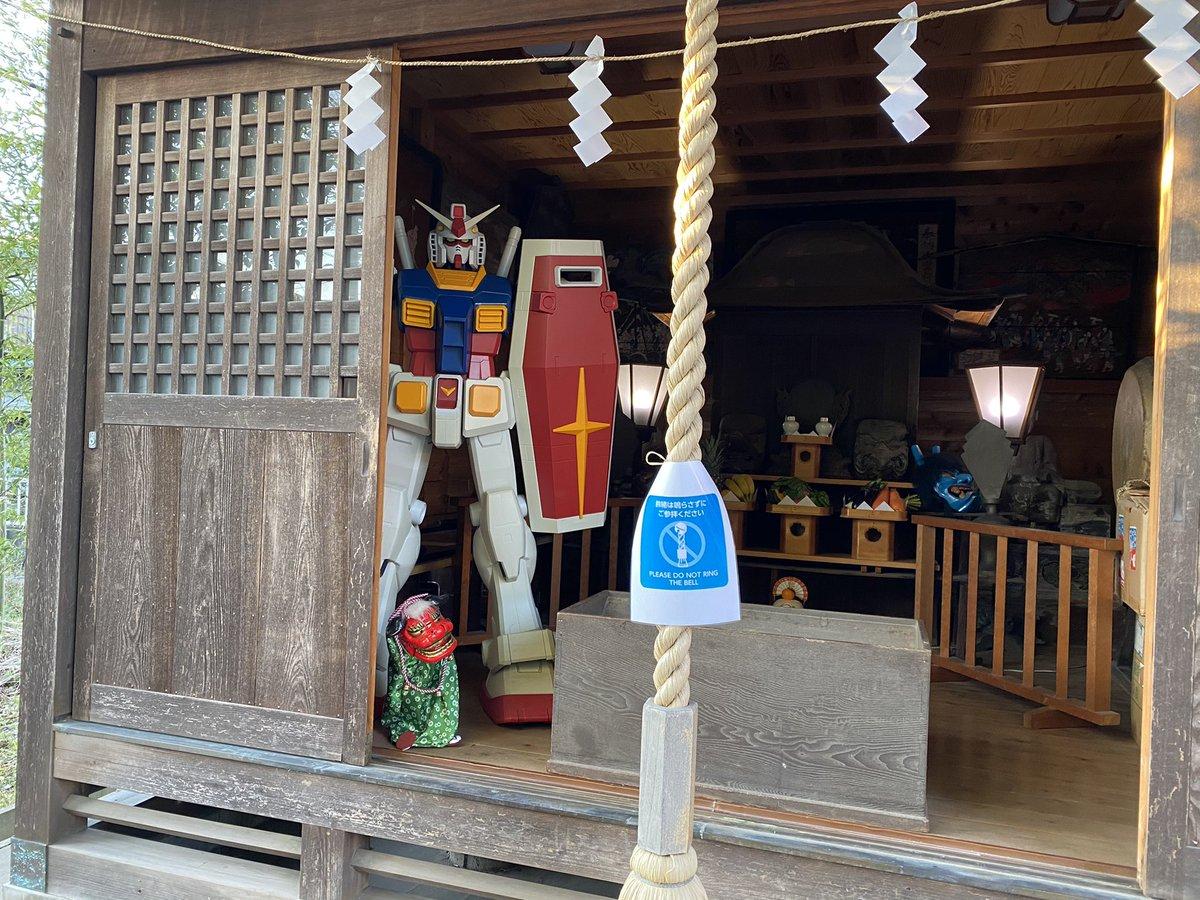 近所の神社に初詣きたらガンダムが奉納されてた