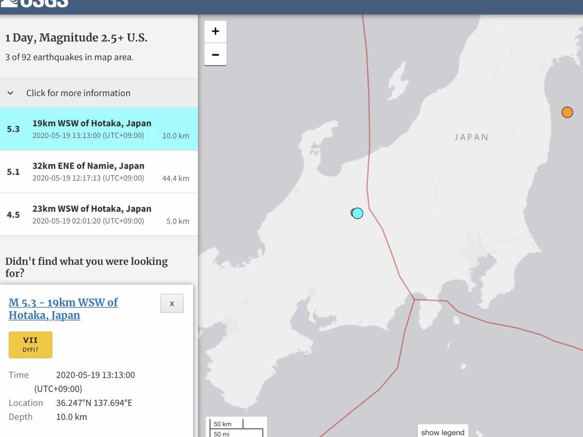 17日にツイートしたように中部地方の中央構造線付近で複数の地震が発生しています
