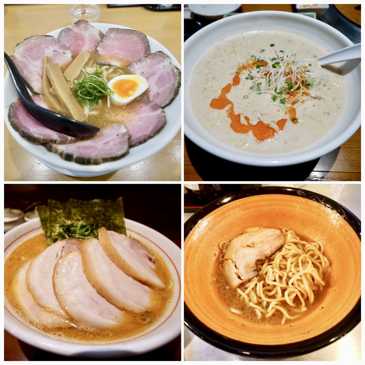 @Natsunooooon この時間のラーメンは何かいいよね( ^ω^ ) どんな感じがいいか分からなかったので、とりあえず最近食べたのをまとめてみました(笑)