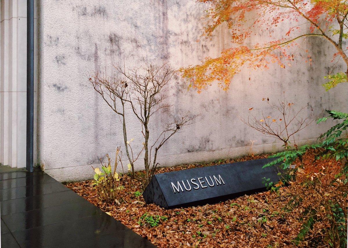 すこし前、箱根ラリック美術館で食べた香水瓶を模したデザートがあまりに美しくて忘れられない