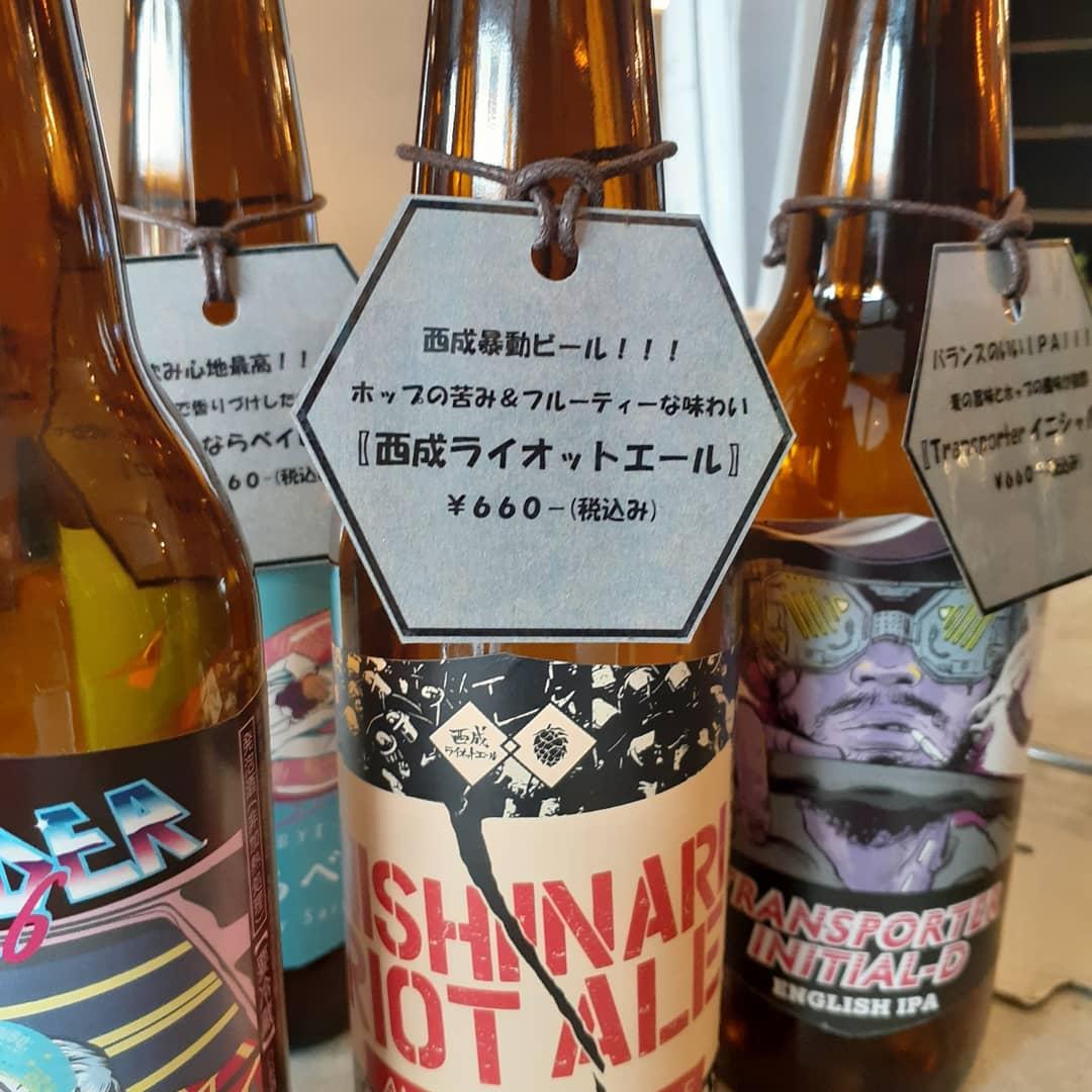 日本最大のドヤ街・釜ヶ崎の元ヤクザや元日雇い労働者たちがつくるクラフトビールを味わいに大阪に