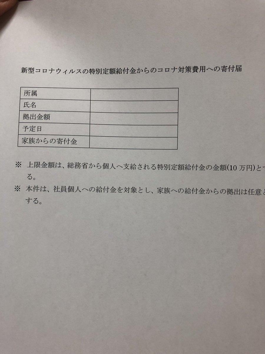 ボーナス0円までは覚悟していたんだが😭😭😭  スーパー・ブラック企業‼️ 😭😭😭