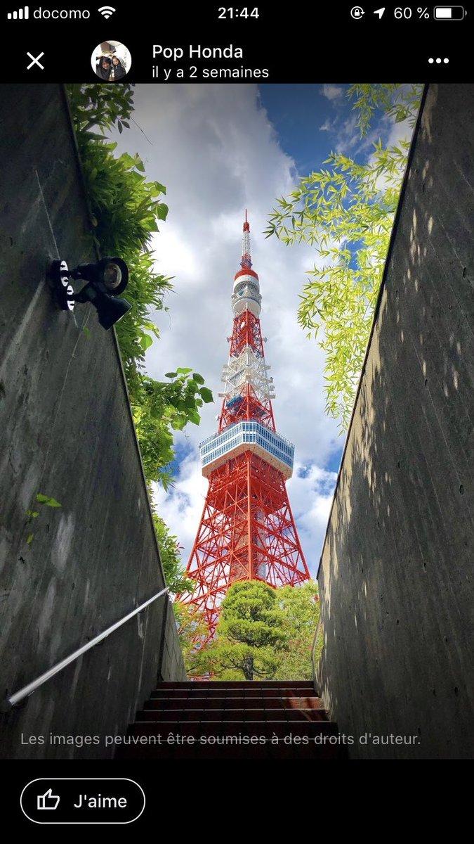 誰かが東京タワーのおすすめ撮影スポットを登録してた