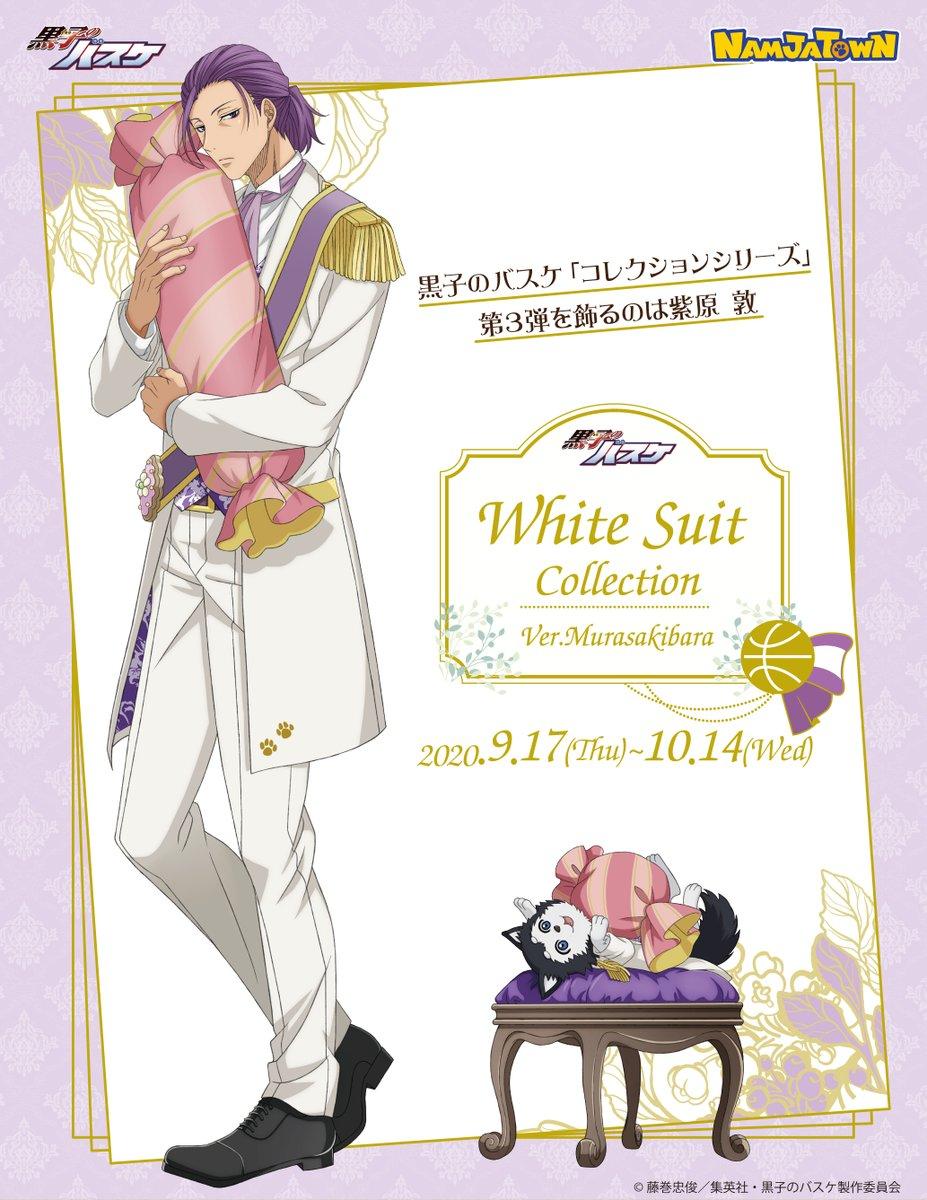 白を基調にした衣装の描き下ろしイラストを使用したグッズ・ラリーゲーム・フードなどが登場