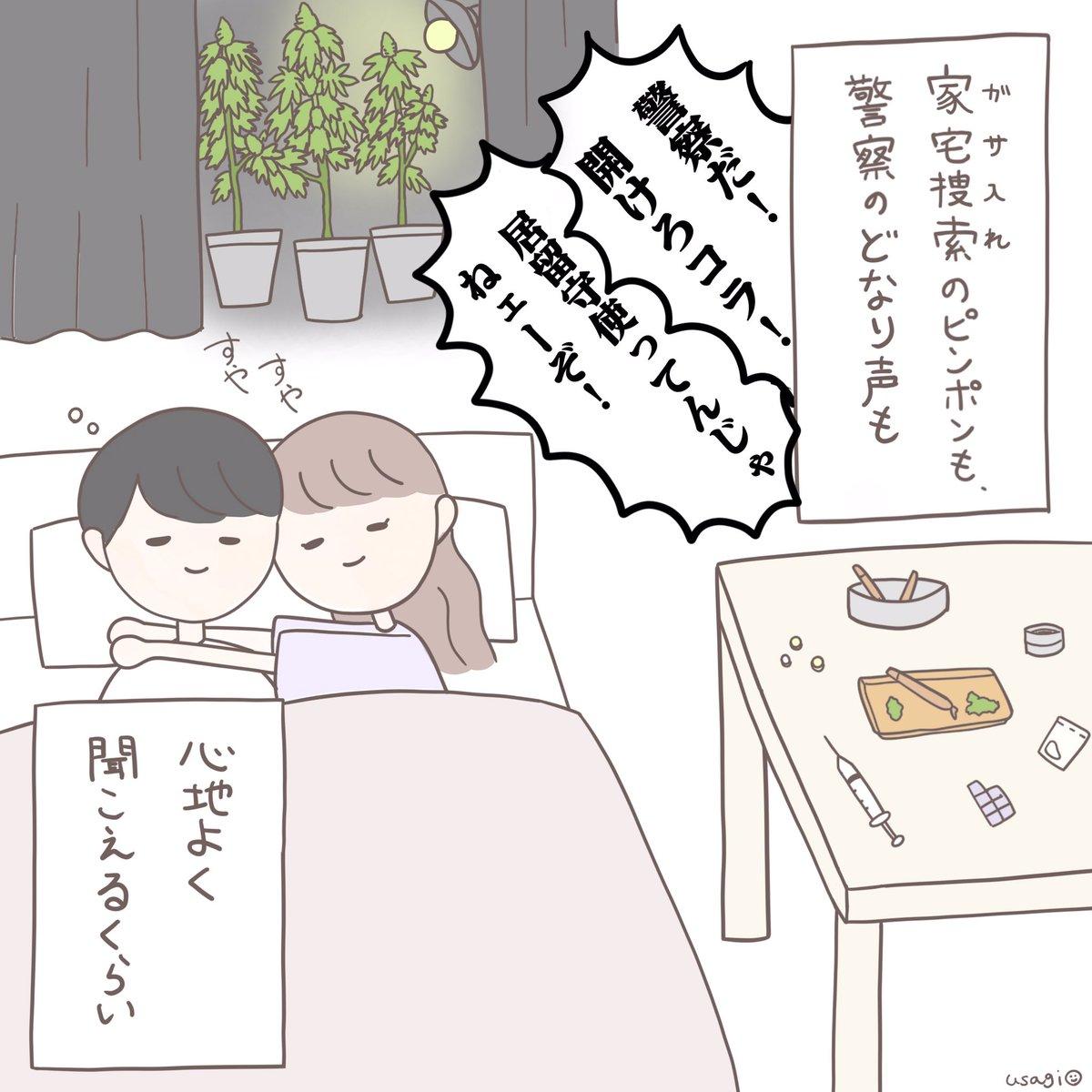 ✨ほのぼの恋愛漫画✨  「いつもの朝に」  #カップル漫画 #カップルイラスト