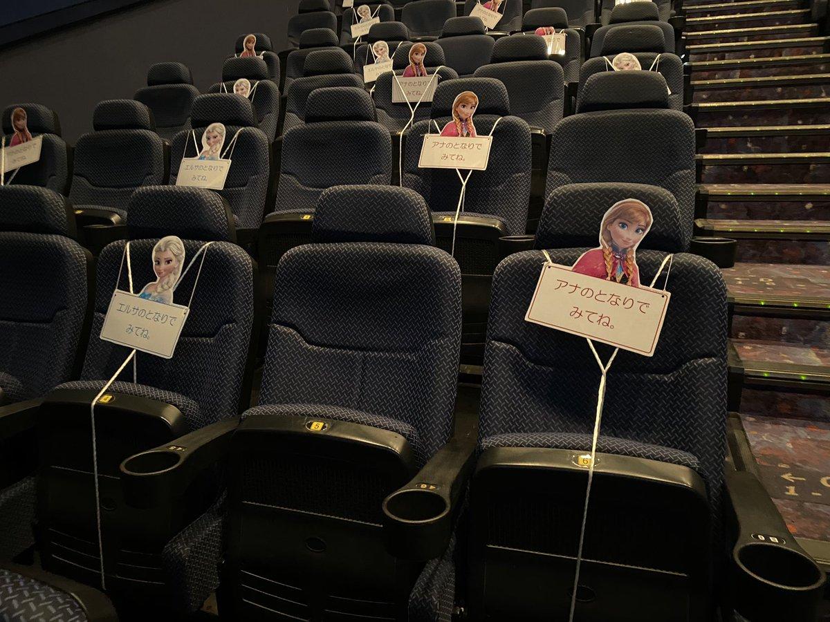 これは百合の間に挟ませようとしてくる映画館。 許せねぇ…