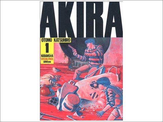 【待望】『AKIRA』1~6巻をもとにした新アニメ製作へ   映画では活躍できなかったおばさんやミヤコ様の大暴れやケイと鉄雄のバトルなど、原作ファンが待ち望んだシーンも期待される