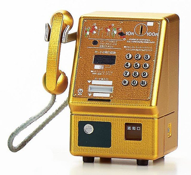 【11月中旬発売】NTT東日本監修の「公衆電話ガチャ」   5cm大のミニチュアとして精巧に再現