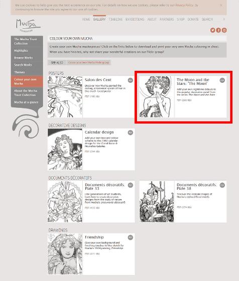【豪華】ミュシャ財団、「ミュシャの塗り絵」を無料公開   線画のPDFファイルがウェブサイト上で公開されており、DLして自分の好きなように塗り絵できるようになっています