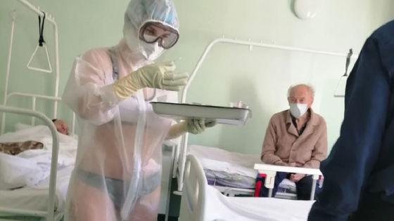 情報提供者によると、患者は誰一人として服装に異議を唱えていなかったという