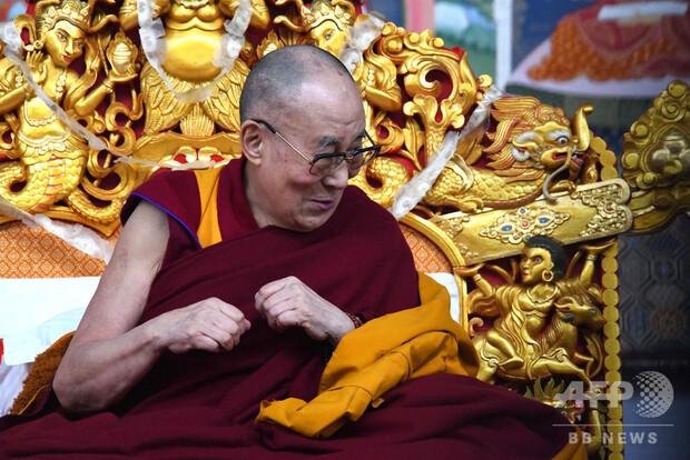 瞑想の祈りや仏教の教えが収録されているという