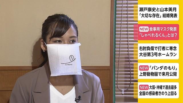 【飛沫防止】サイゼリヤが食事用マスク「しゃべれるくん」発表   紙ナプキンとマスクを組み合わせて作るもので、着けたまま食事をすることができるほか、会話などによる飛沫拡散を防げる