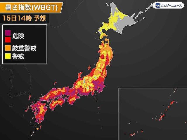 午後も関東甲信や東海エリア、西日本では高温傾向が続き、猛暑日地点はさらに増える見込み