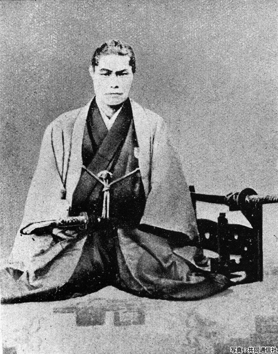 【新選組・局長】きょう11月9日は「近藤勇が生まれた日」  武蔵、多摩川畔、調布在石原村の生まれ