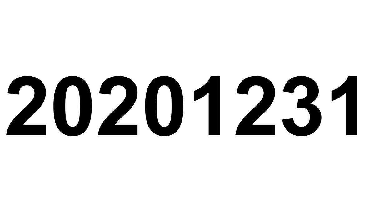 今年は「20200109」に始まり「20201231」まで25の素数日があった