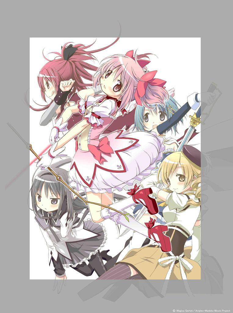 【祝】本日1月7日で『魔法少女まどか☆マギカ』放送10周年  2011年1月から放送