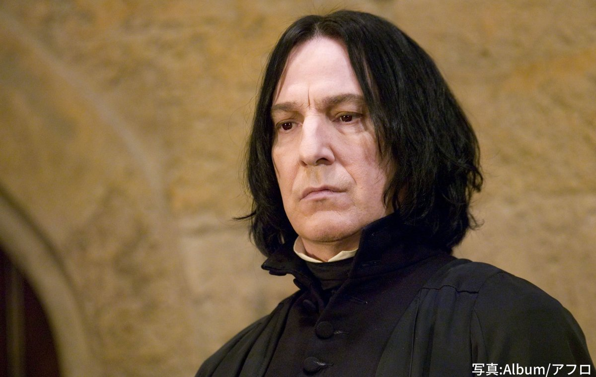 【祝】1月9日は「スネイプ先生の誕生日」  『ハリー・ポッター』シリーズの登場人物
