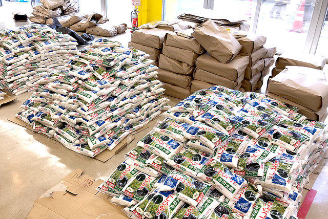 【支援】筑波大、学生へ食料無料配布 米7トンなど   コロナの影響によりアルバイトの収入が減ったなどで、困窮する学生を支援するもの