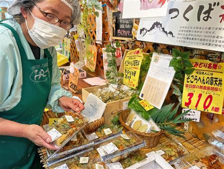 【連日完売】埼玉県人が食べる「そこらへんの草」 スーパーが天丼に   『翔んで埼玉』の名セリフにちなんだ商品で、地元産の大葉やマイタケ、葉タマネギなどの天ぷらが乗っている