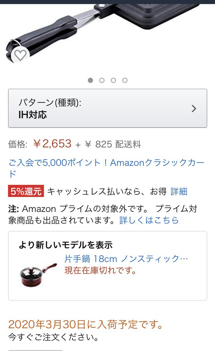 日本のホットサンドメーカー普及率は上がったと思う