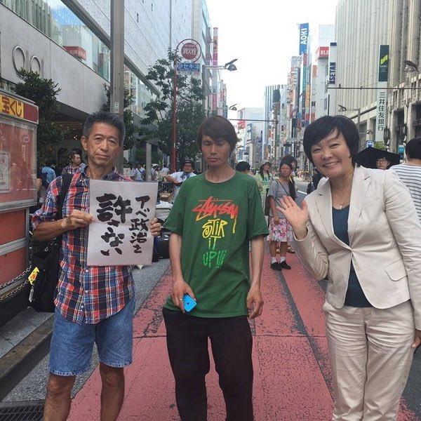 安倍昭恵氏のインスタが炎上し話題ですが、ここで安倍昭恵氏の強靭なメンタリティを表す画像をご覧下さい