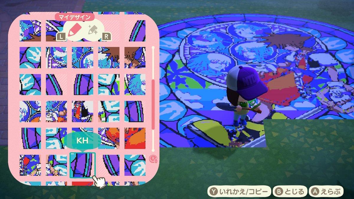 #どうぶつの森 #AnimalCrossing #ACNH #NintendoSwitch マイデザインの描ける枚数が少ない.... ここまで頑張ったのに...