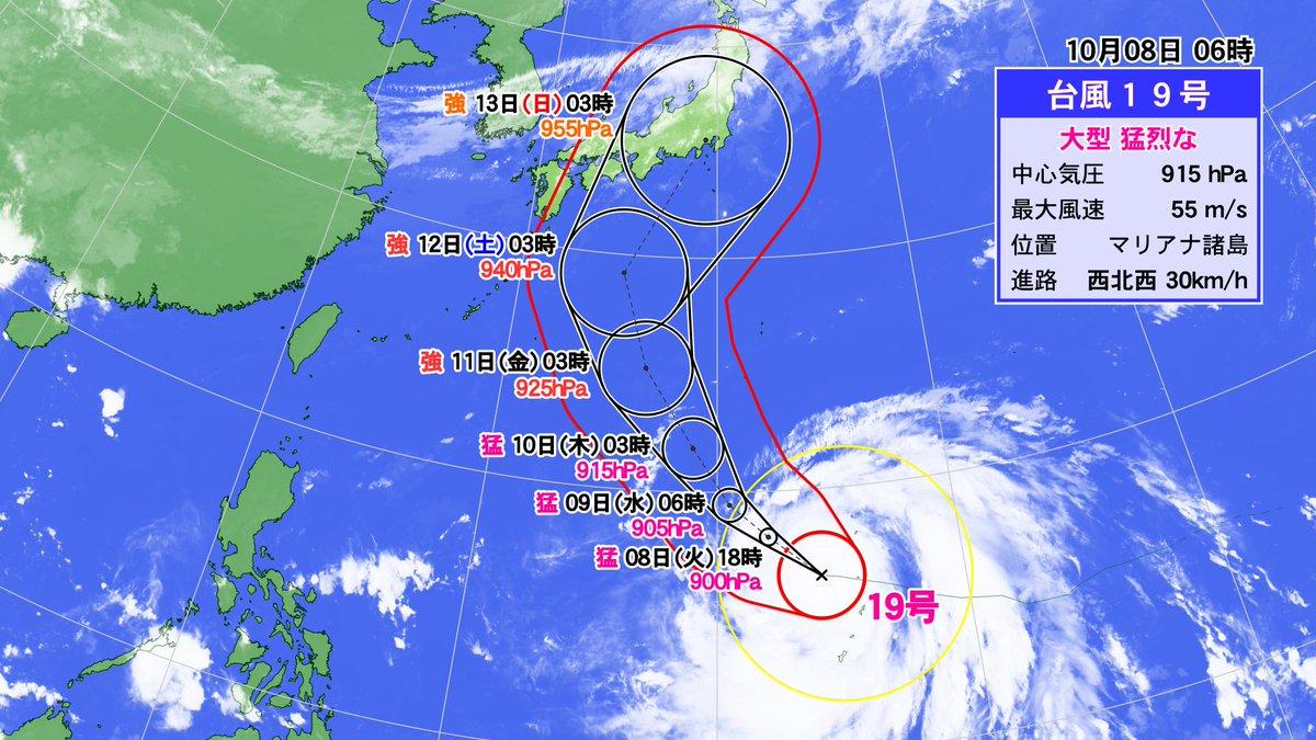 現時点での予報通りにいけば台風19号は関東直撃となります
