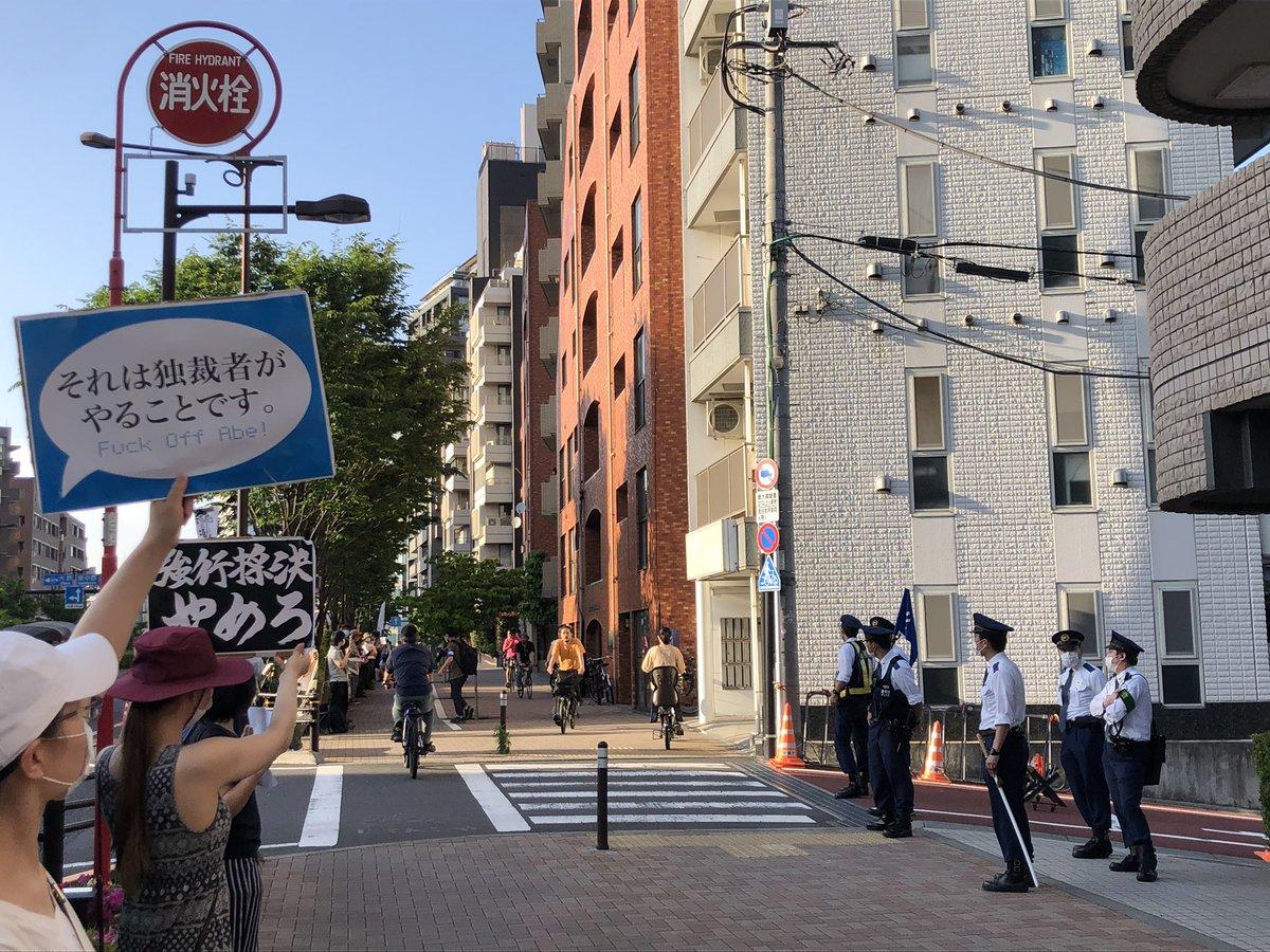 #0517抗議  #0517富ヶ谷スタンディング  #週明けの強行採決に反対します