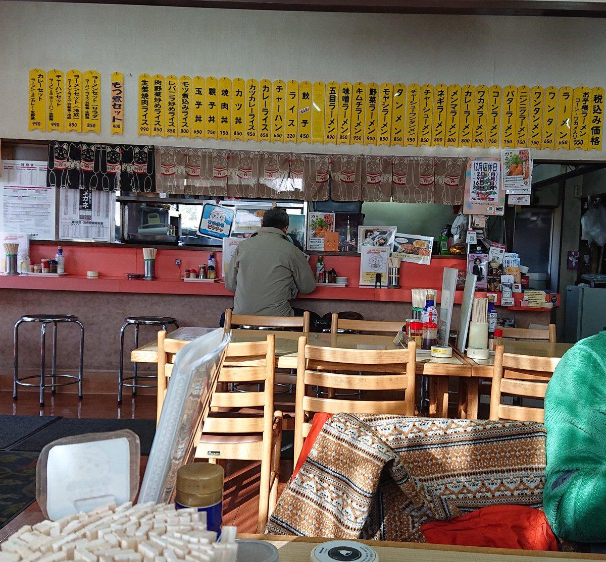45年近くやってるラーメン店、蜂屋食堂🍜🍥 昔ながらの佐野ラーメン味わえる、ラーメン会には加盟してない、隠れた名店❗(゚ω゚) 黄色のメニュー看板レトロww