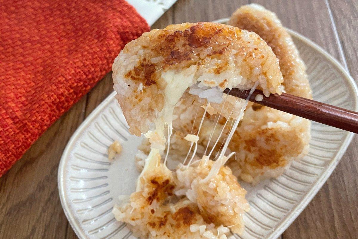 【チーズとろける焦がし醤油焼きおにぎり】  ①白ご飯に醤油、みりん、ほんだしを混ぜ込む ②おにぎりの形に握って、中にチーズを忍ばせる ③フライパンにごま油を引いて焼き色がつくまで焼けば完成  作って時間がたった場合はオーブントースターを使えば表面もカリっと仕上がるのでオススメです