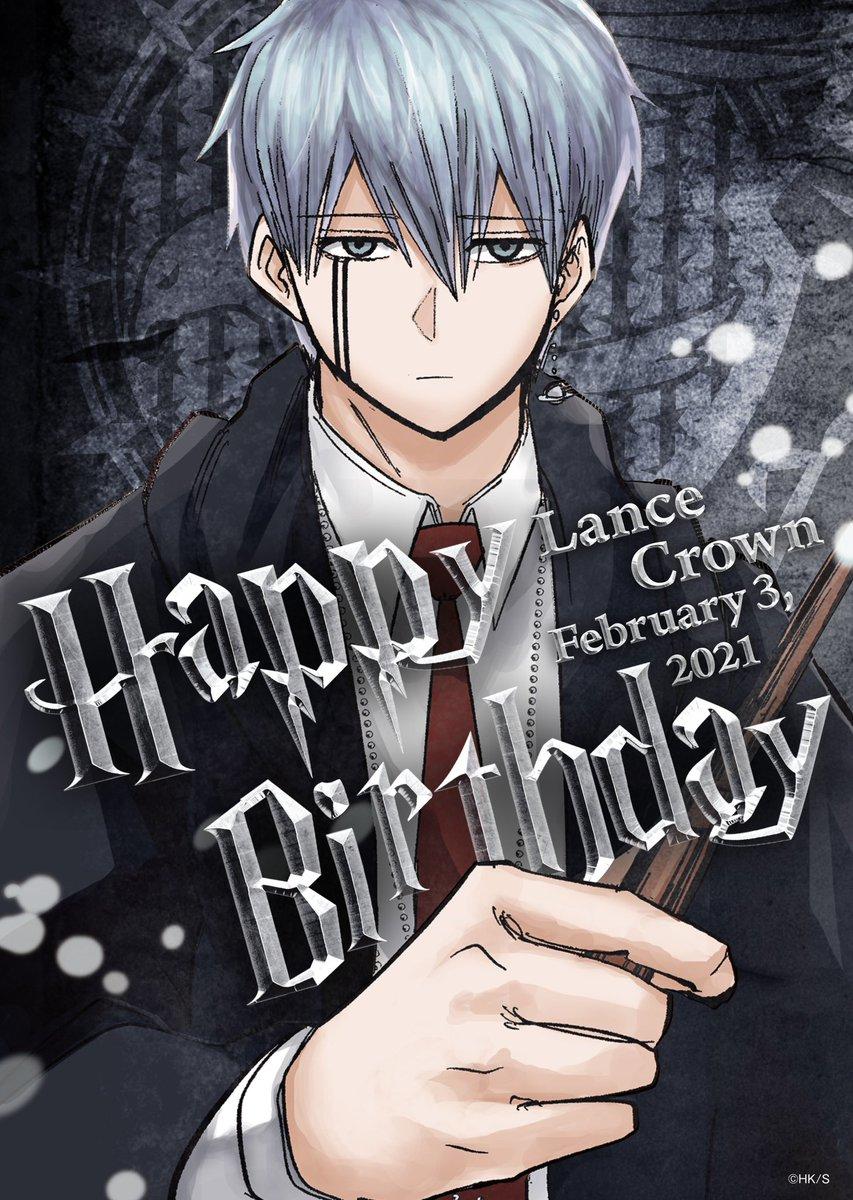 / 本日2月3日は ランスの誕生日🎉🎉 \ Happy Birthday to Lance