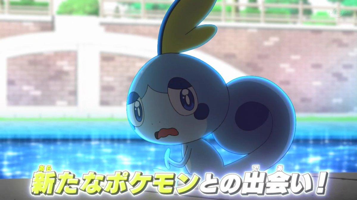 【速報】アニメポケモンに「キバナ」「ソニア」「メッソン」登場