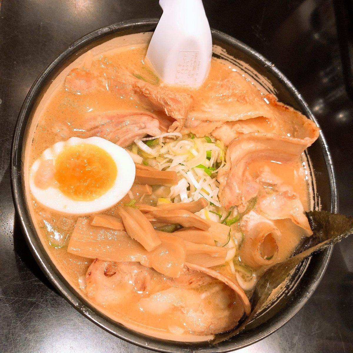 北海道初上陸✨北海道ラーメン道場のなかにある、あじさいさんのみそラーメン🍜🥰 お野菜たっぷりのスープが美味しすぎました✨ #北海道ラーメン道場 #ラーメン #あじさい