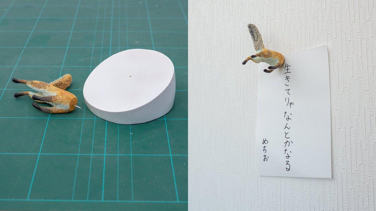 写真の狐を参考に、冬にぴったりな文房具を作ってみました